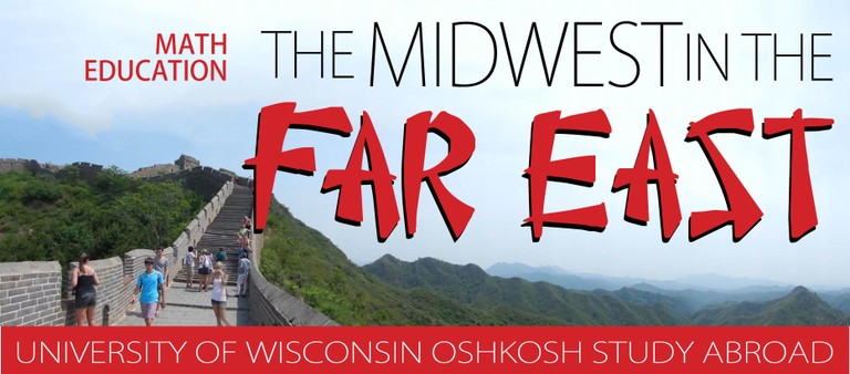 Midwest in the Far Title Card Math Ed